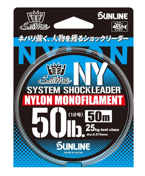 Sunline SaltiMate System Shock Leader Nylon 55 Yards