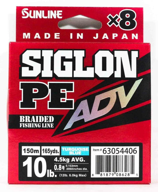 Sunline PEx8 ADV Braid Blue 165 Yards