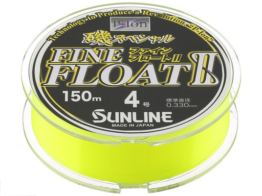 Sunline Siglon Fine Float II P-ion Vivid Yellow Monofilament 165 Yards