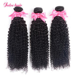High Quality Virgin Brazilian Curly Hair Weave 3 Bundles With 13*4 Lace Frontal