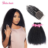 Malaysian Curly Wave Virgin Hair Closure 4*4 With Human Hair 3 Bundles