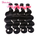 8A Unprocessed Virgin Brazilian Body Wave Hair 4 Bundles With 4*4 Lace Closure