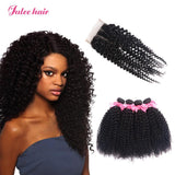 Indian Curly Hair 4 Bundles With 4*4 Lace Closure Best Virgin Human Hair