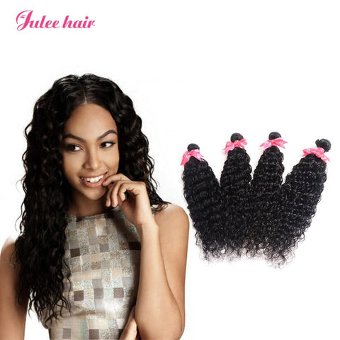 Grade 8A Peruvian Virgin Hair 4 Bundles Natural Wave