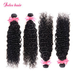 Peruvian Natural Wave Hair 4 Bundles With 4*4 Lace Closure Best Virgin Human Hair