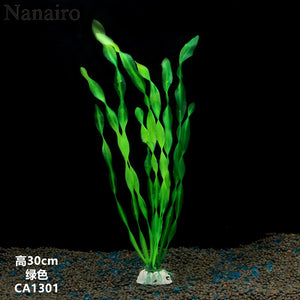 1pcs/9Bifurcation Artificial PVC environmental protection materials Green Kelp Plant Grass for Fish Tank Aquarium Decoration