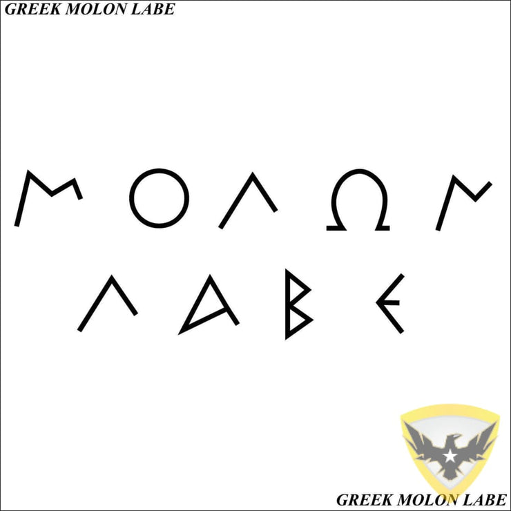 MOAON AABE Greek Decal Mac Tactical Decals