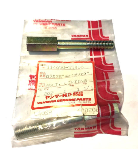 Yanmar Lifting Bolt 114650-55810 [Lot of 2] NOS