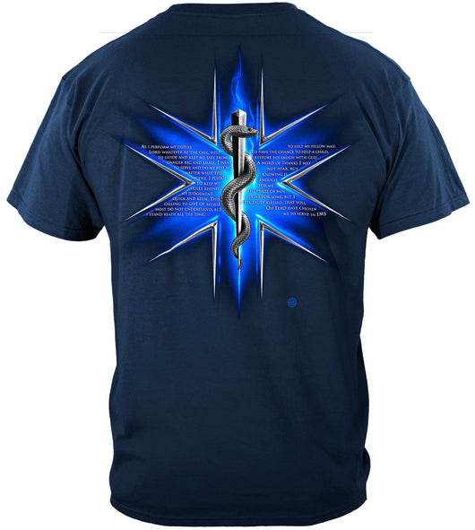 EMS Prayer Shirt