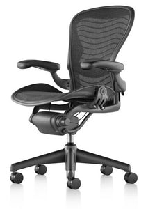 f17580fdcf7 OFFICE CHAIR - HERMAN MILLER – The Living Room