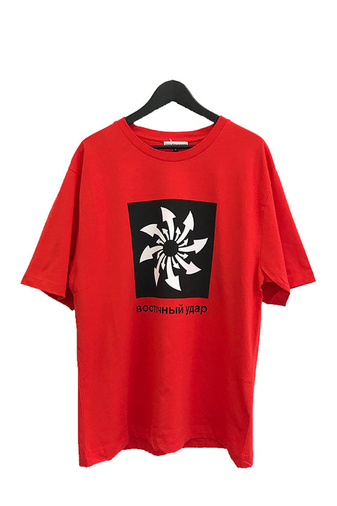 GOSHA RUBCHINSKIY SS18 Red Eastern Strike T-shirt (size XL)