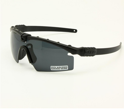 Army Sunglasses Ballistic Military - Go Sunglasses