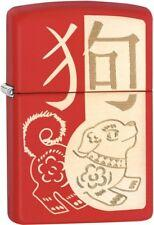 Zippo 29522 Year of The Dog - One wholesale Canada