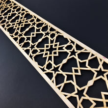 Load image into Gallery viewer, Moroccan Decorative Laser Cut Craft Wood Work Border Panel (B-005)