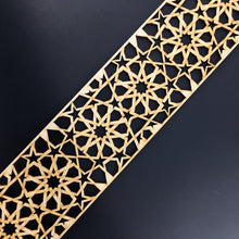 Load image into Gallery viewer, Moroccan Decorative Laser Cut Craft Wood Work Border Panel (B-008)