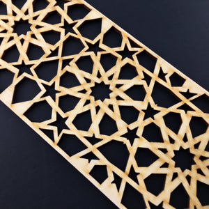 Moroccan Decorative Laser Cut Craft Wood Work Border Panel (B-008)