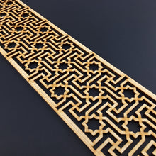 Load image into Gallery viewer, Moroccan Decorative Laser Cut Craft Wood Work Border Panel (B-033)