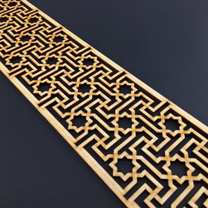 Moroccan Decorative Laser Cut Craft Wood Work Border Panel (B-033)