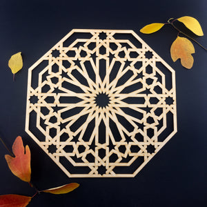Decorative Laser Cut Wood Work Craft Center Piece Ornament (O-033)