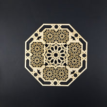 Load image into Gallery viewer, Decorative Laser Cut Wood Work Craft Center Piece Ornament (O-039)
