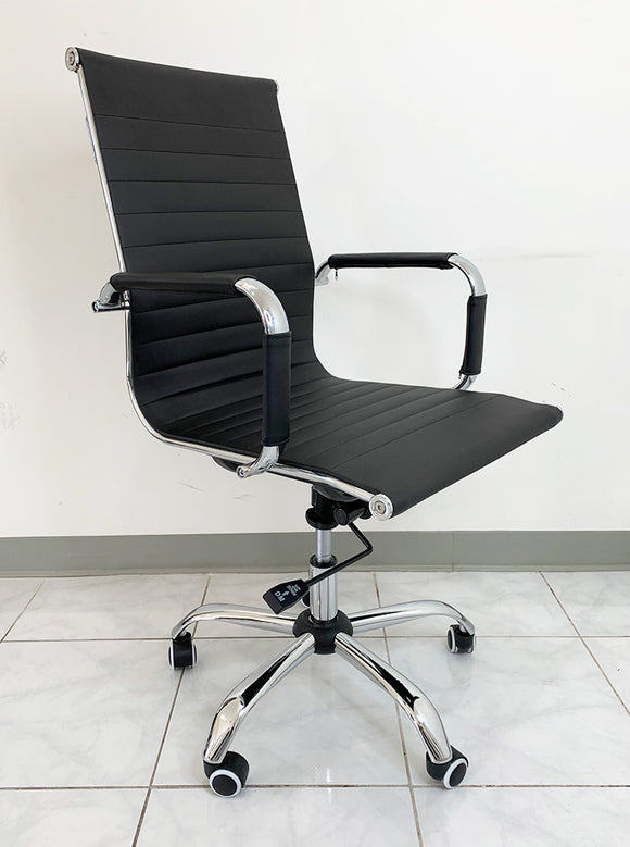 () Office Chair, Black (CHR-011)