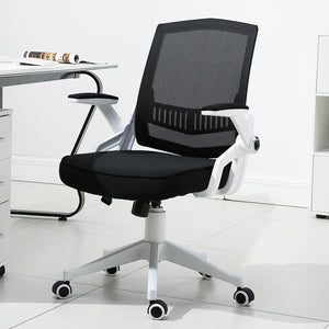 () Mesh Office Chair, Black & White (CHR-003)