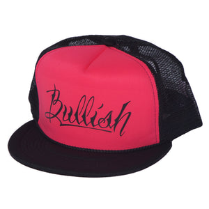 Hot Pink & Black Mesh Trucker Hat with Snapback Closure, Retro Flat Bill, One Size Fits All
