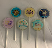 Load image into Gallery viewer, Purim Lollipops Set 2