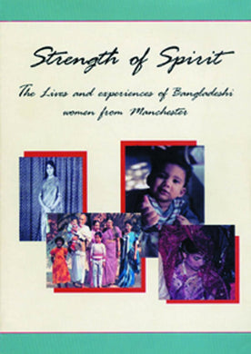 Strength Of Spirit