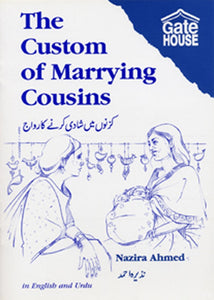 The Custom Of Marrying Cousins Audio Cassette