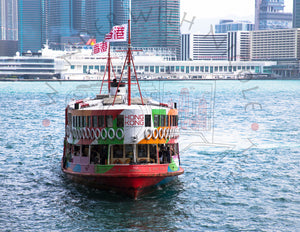 Colourful Star Ferry | Photographic Print