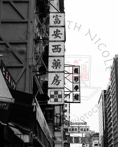 Street Sign's B&W | Photographic Print