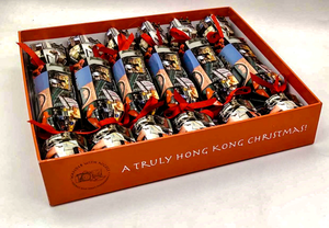 Christmas Crackers - Hong Kong Themed