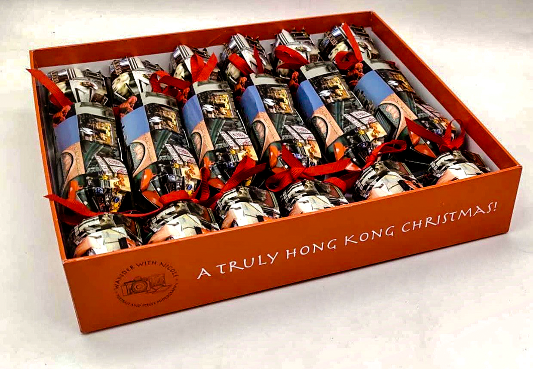PREORDER SALE: Christmas Crackers - Hong Kong Themed