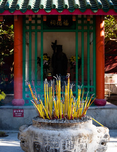 Ngong Ping Incense | Photographic Print