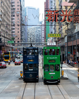 Green and Blue Trams | Photographic Print
