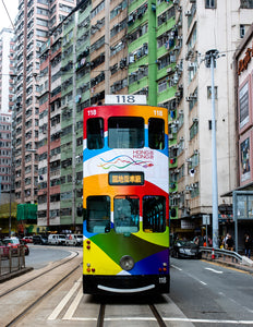 Rainbow Tram | Photographic Print