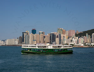 Wan Chai Star Ferry | Photographic Print