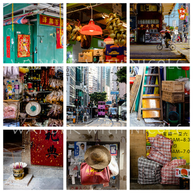 Wan Chai | Neighbourhood Photographic Print