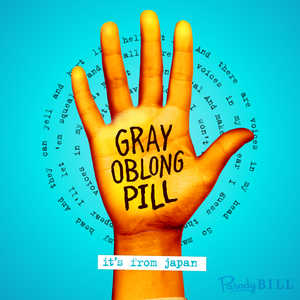 Gray Oblong Pill