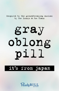 Gray Oblong Pill Print