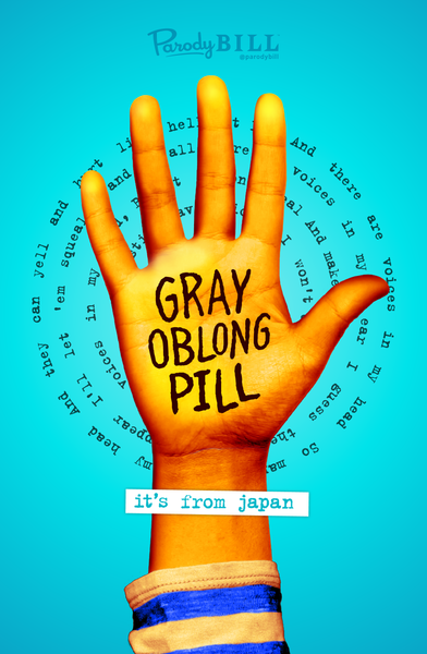 Gray Oblong Pill Print (NEW)