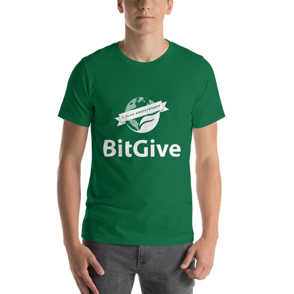 BitGive 5 Year - Short-Sleeve Unisex T-Shirt - Vertical