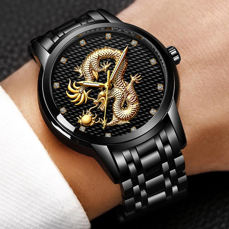 The Golden Dragon Watch