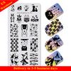 Animal Theme Rectangle Nail Stamping Plate Cute Cat Dog Patterns For Manicure BBBXL-013