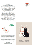 Christmas Foodbank Donation Gift - Cat Lover Card