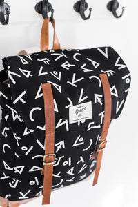 Explorer Backpack - Glyph
