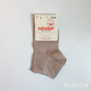 Elastic cotton ankle socks