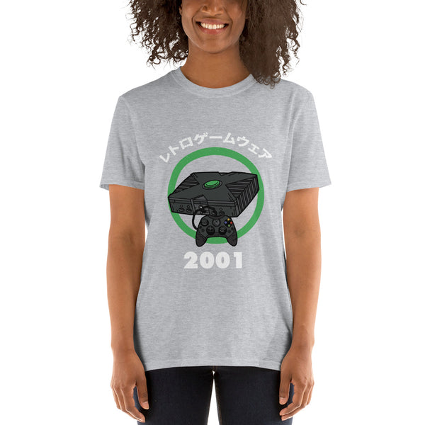 Xbox Retro Gaming T-Shirt