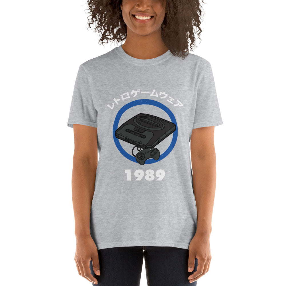 Sege Genesis 2 Retro Gaming T-Shirt